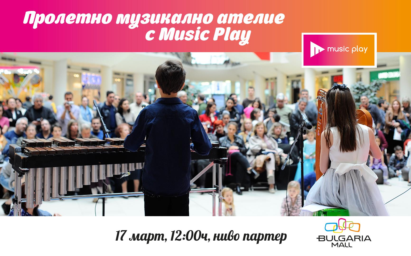 music play_Fbpost
