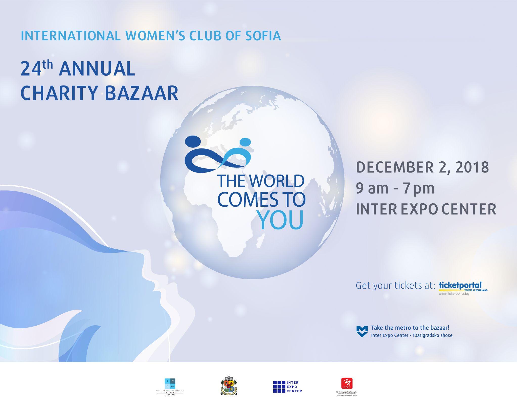 international-womens-bazaar-2018