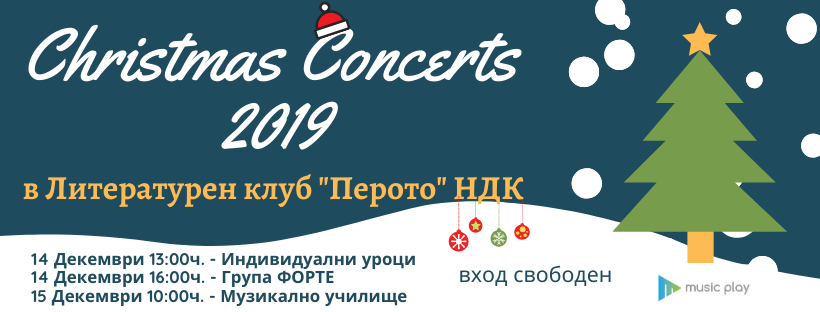Christmas Concerts 2019