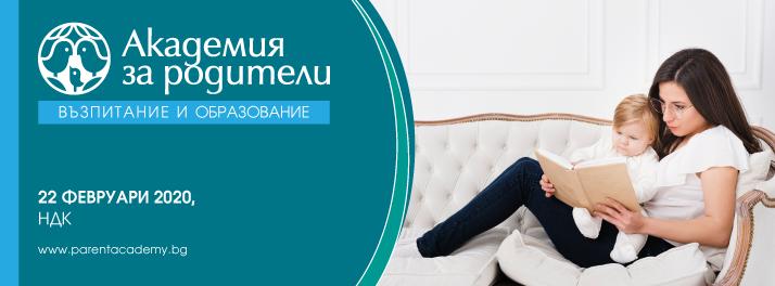 Vazpitanie_Obrazovanie_Facebook_cover_714x264px