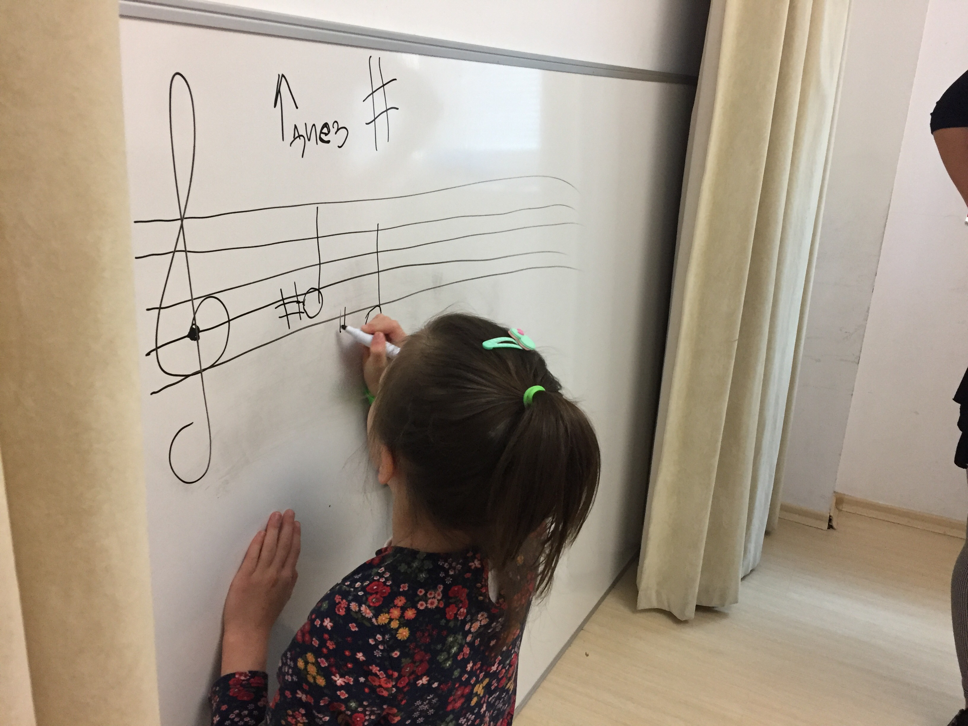 sign-up-for-music-school