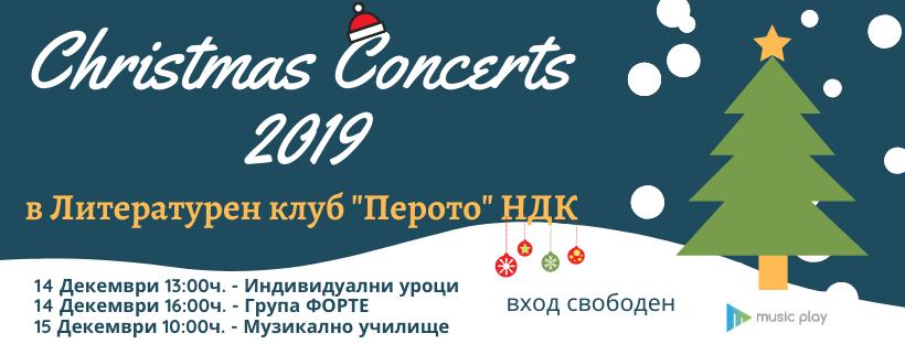 Christmas Concerts 2019